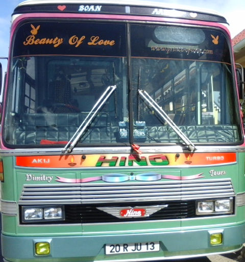 BUS beauty of love